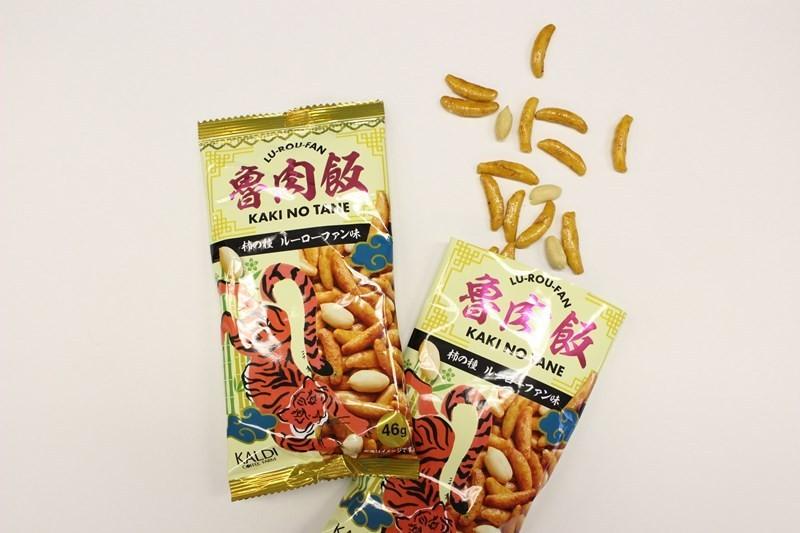『KALDI』爆炸性的誕生!必買伴手禮!試吃了「柿種 魯肉飯口味」。