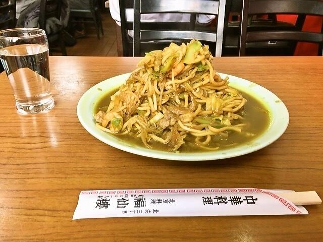 有史以來最難以進入!北濱・淀屋橋的中華料理餐廳『福仙樓』,最強CP值「咖哩炒麵」!