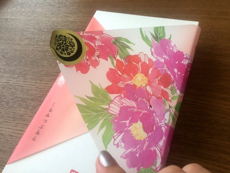 京都伴手禮OTABEおたべ-每月限定口味生八橋