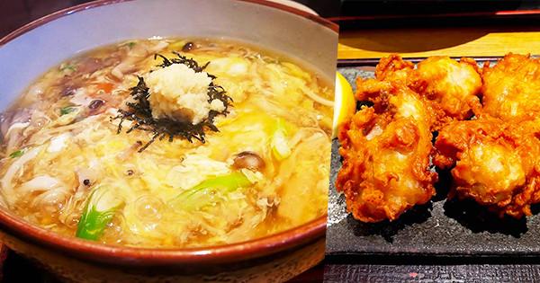 雖然是烏龍麵店,但卻連炸雞也超好吃!東大阪的『烏龍麵日和(うどん日和)』