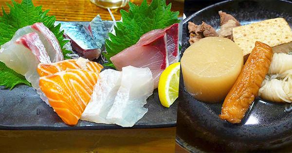 酒場YAMATO居酒屋生魚片