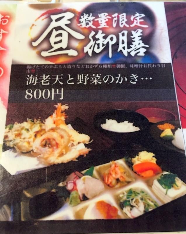 炸蝦與蔬菜炸什錦