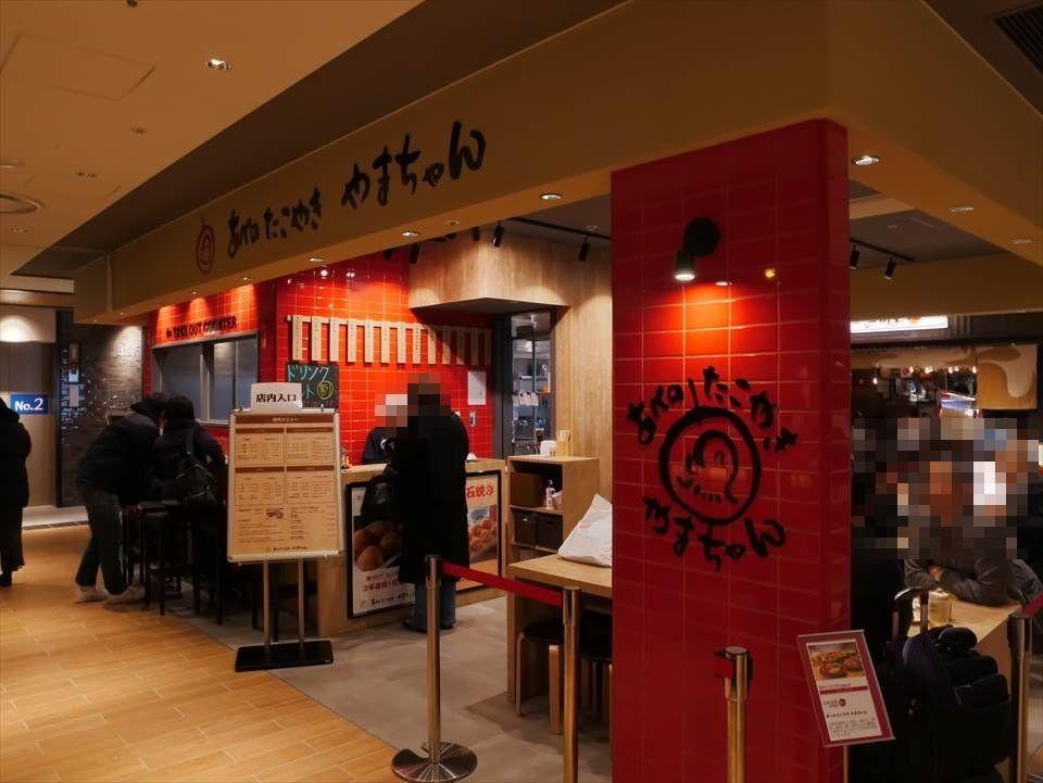 天王寺的章魚燒名店來到梅田了!『阿倍野章魚燒 YamaChan LUCUA店(あべのたこやき やまちゃん ルクア店)』