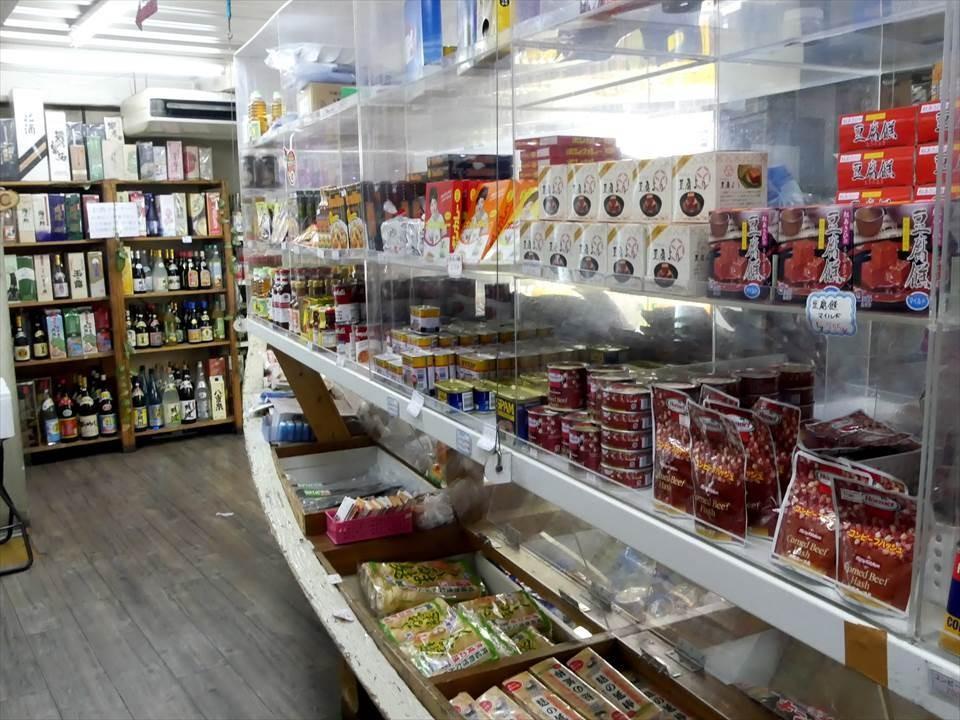 沖繩物產店