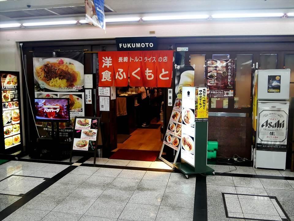 堺筋本町『船場中央大樓』的洋食名店!『洋食 FUKUMOTO(洋食 ふくもと)』