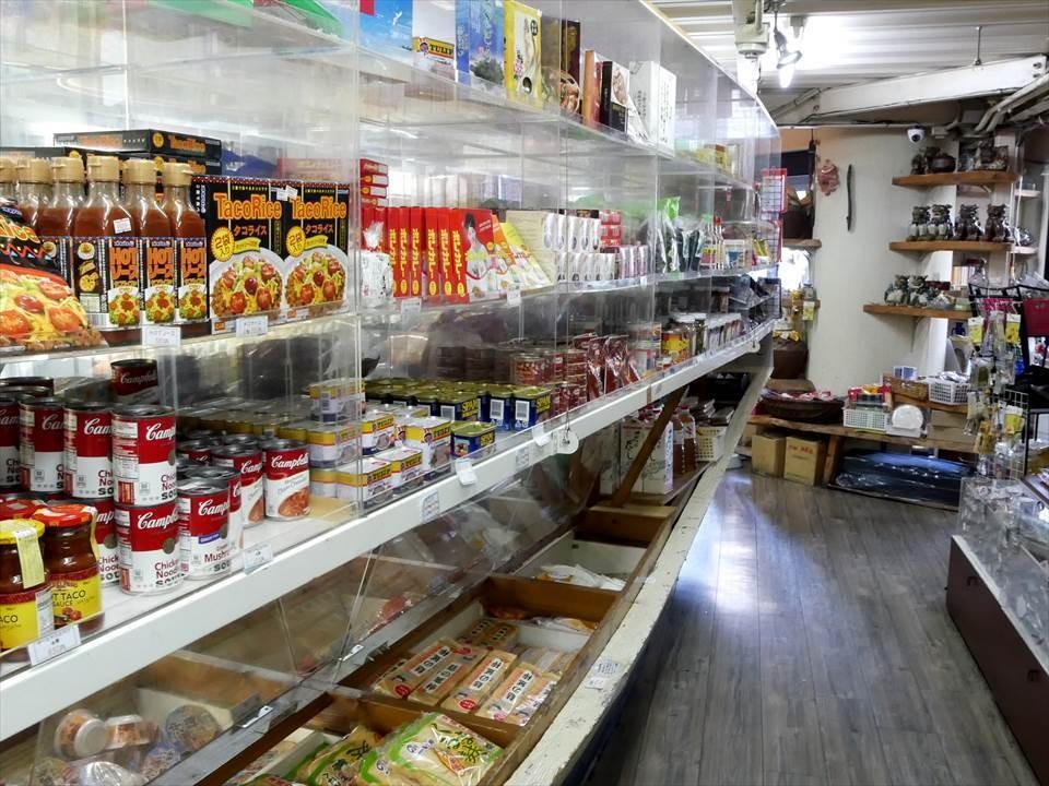 大阪沖繩商品專賣店