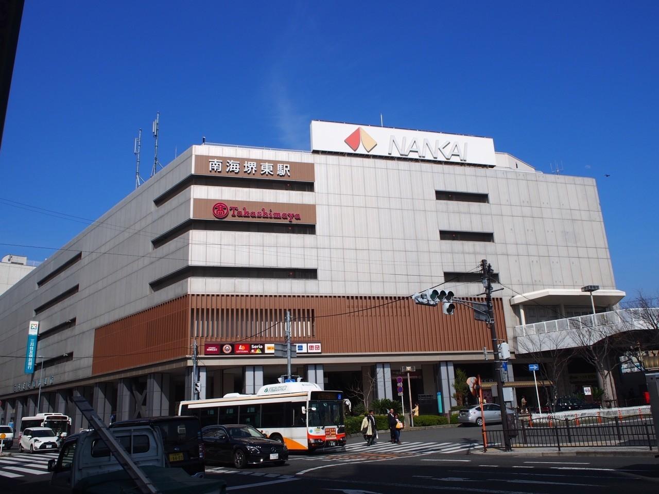 南海堺東站
