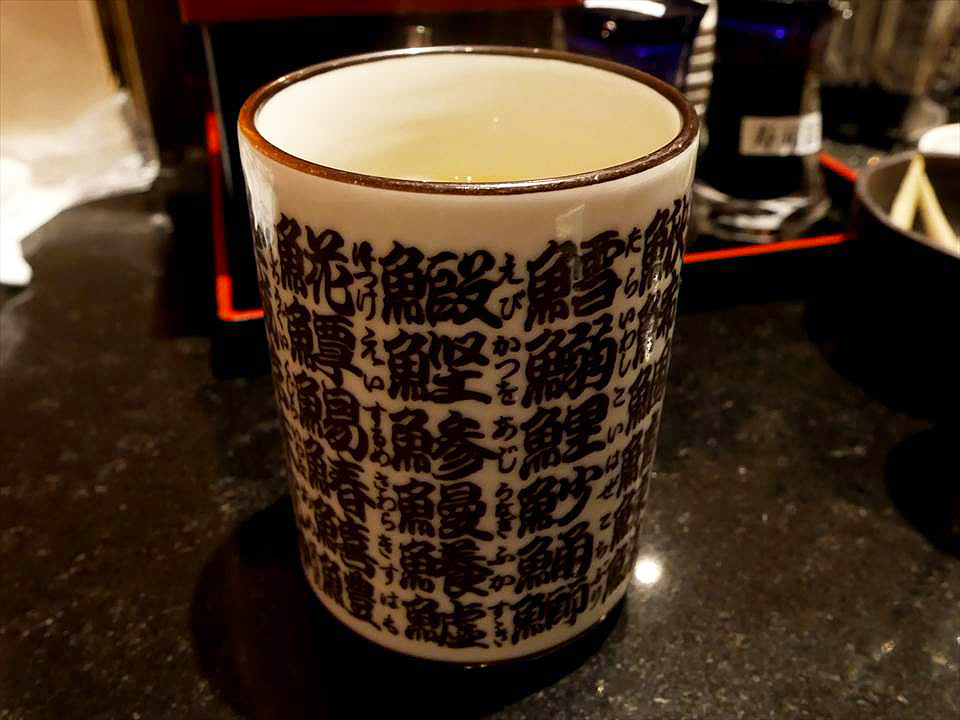 居酒屋日式煎茶