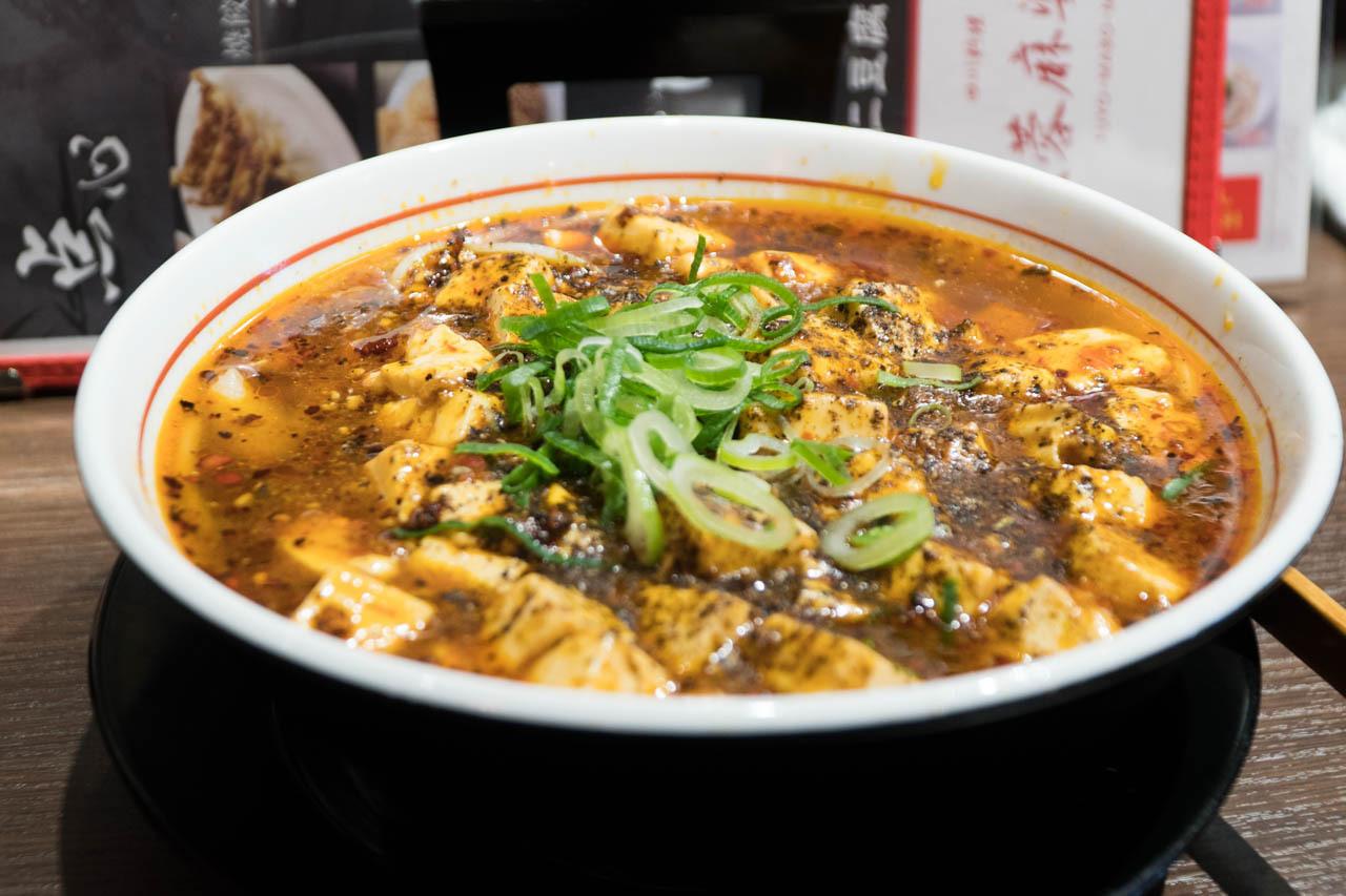 軟Q的寬版大麵拌上麻婆豆腐!十三『四川料理 芙蓉麻婆麺』