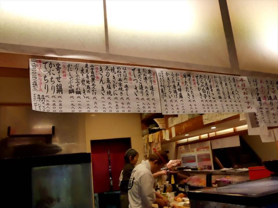 日本人氣居酒屋