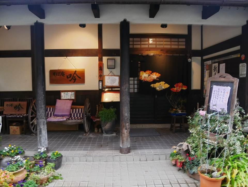 奈良・學研北生駒『蕎麥庵 吟(そば庵 吟)』,令人放鬆的氣氛就像是回到奶奶家一般!