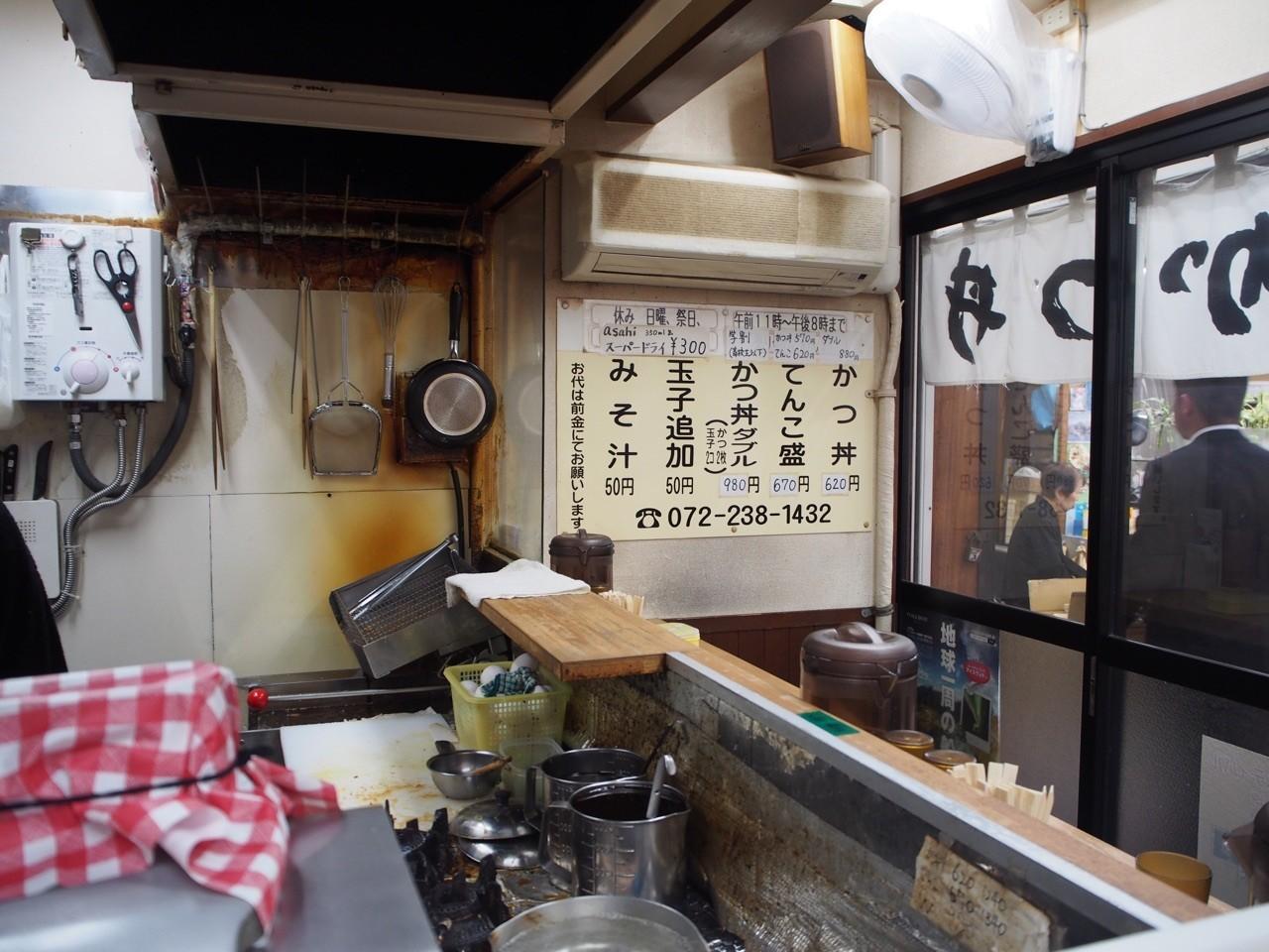堺東豬排丼