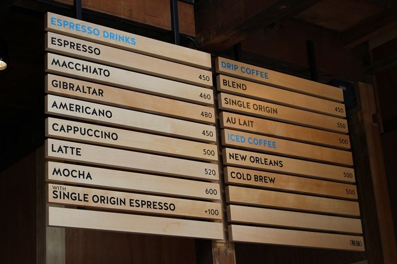 藍瓶咖啡京都南禪寺-菜單