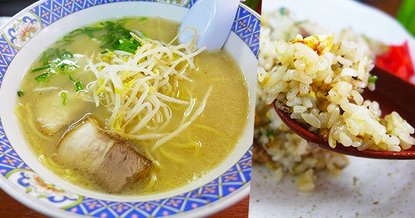 深得我心的餐廳——豐中地區的『Yayoi亭(やよい亭)』,真心推薦可以同時享受拉麵和炒飯的套餐!