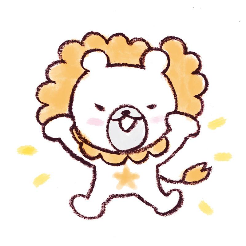 獅子座運勢