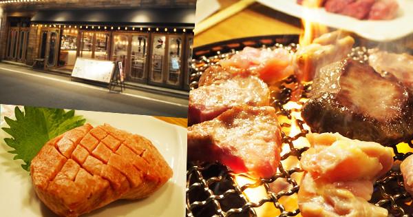 能夠便宜吃到厚切國產和牛的隱藏美味燒肉店!福島『BUTCHER'S HOUSE Beef&Wine(ブッチャーズハウス ビーフ&ワイン)』