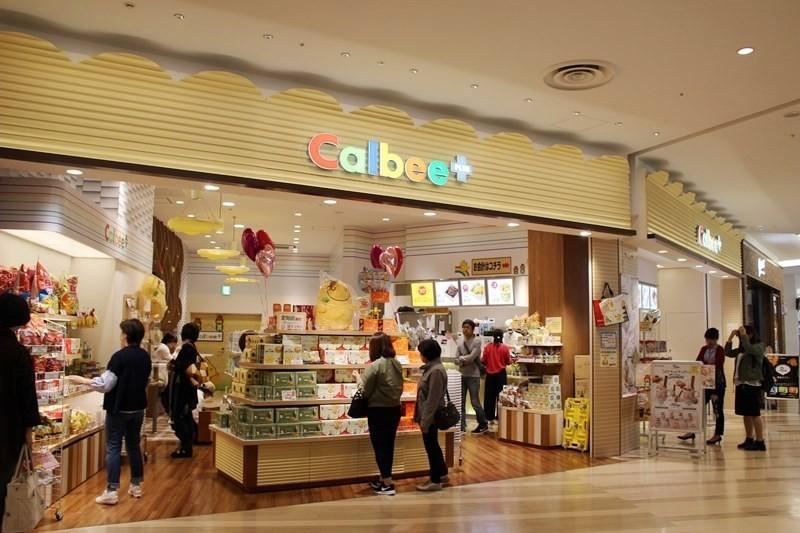 calbee專賣店