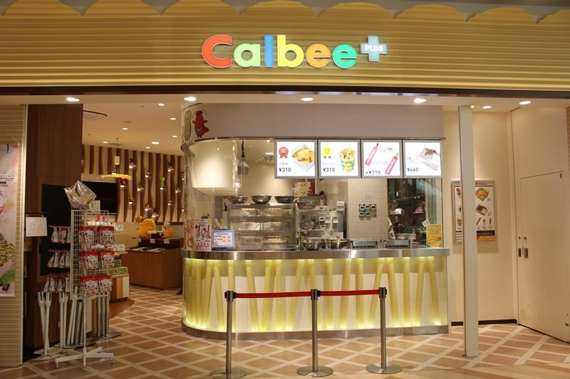 Calbee+LaLaport EXPOCITY