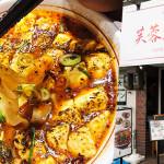 大阪四川料理麻婆豆腐麵