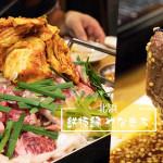 平盆鍋料理