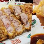新世界香港美味炸豬排