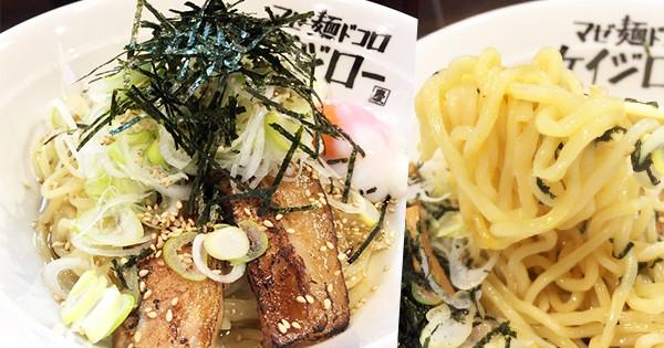令人上癮的好味道。南森町『拌麵DOKORO KEIJIRO(マゼ麺ドコロ ケイジロー)』