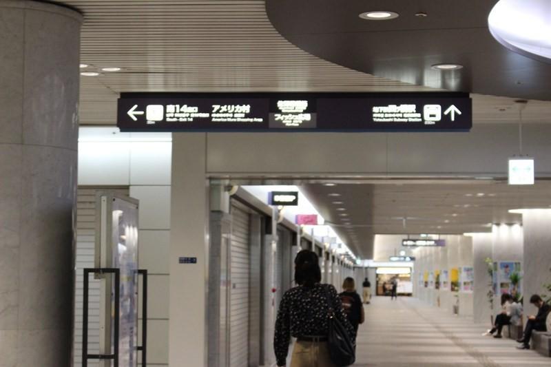 大阪心齋橋南14出口