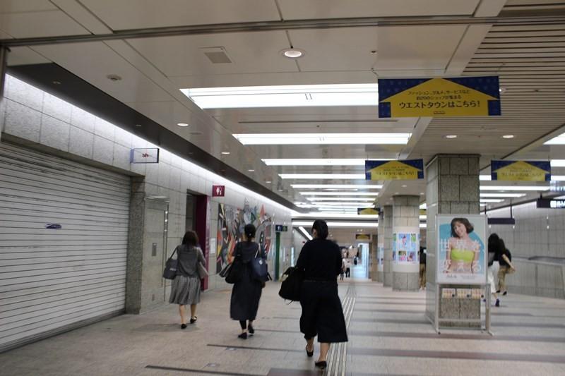 CRYSTA長堀