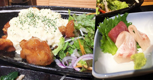 魚や市烤雞肉生魚片每日定食