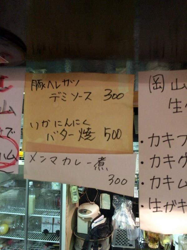 蒜香奶油魷魚