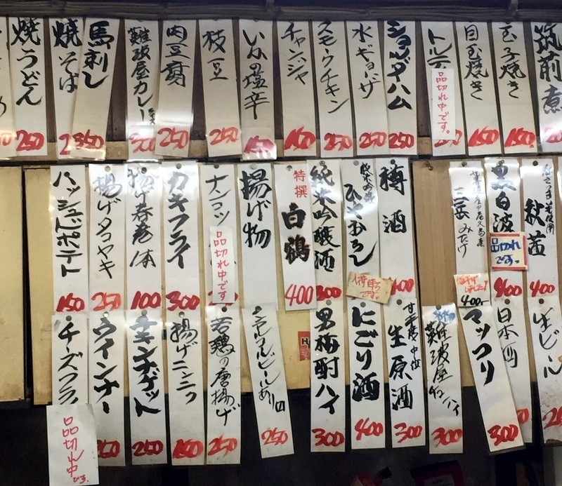 可感受到大阪的立吞店!萩之茶屋『難波屋』