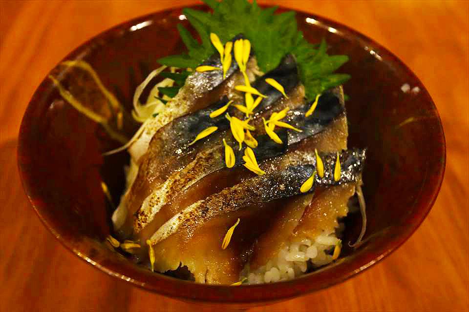 炙燒鯖魚丼