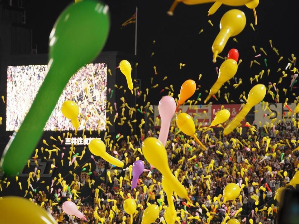 日職放氣球歡慶