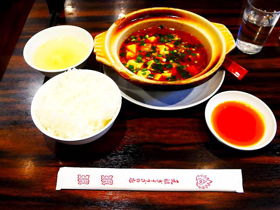 四川麻婆豆腐套餐
