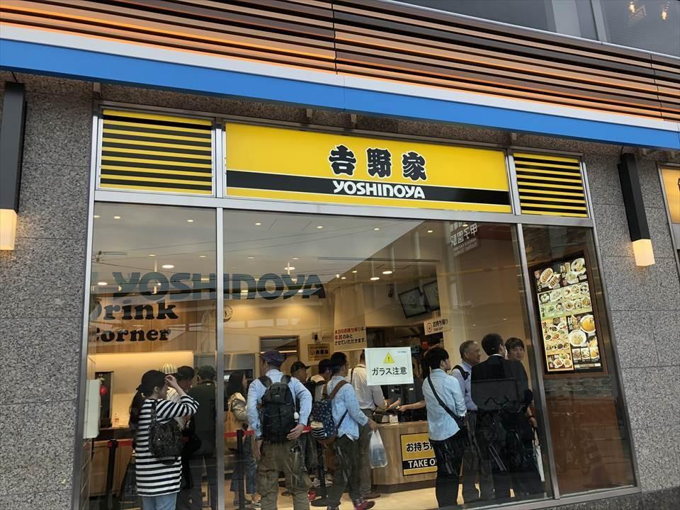 吉野家 Corowa甲子園店