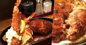 BUDOTEI滿滿肉汁的漢堡排與炸蝦