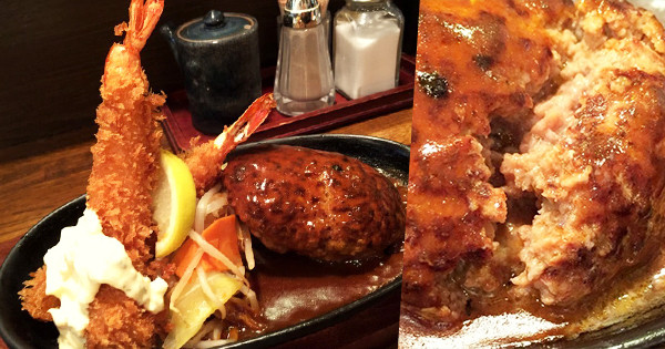 從漢堡排流出的肉汁令人驚豔!梅田『BUDO-TEI(ぶどう亭)』