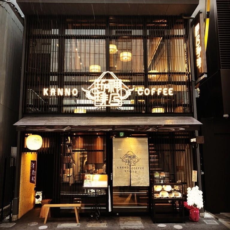京都神乃咖啡