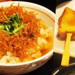 hanabi天滿山椒小魚鯛魚飯