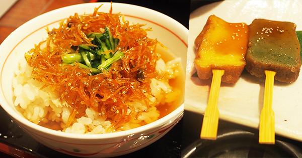 能同時品嚐到鯛魚飯和山椒小魚的幸福午餐!天滿『鯛魚飯屋 HANABI 天滿(鯛めしや はなび 天満)』