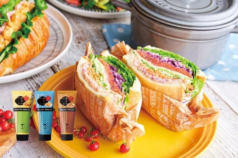 好吃明太子三明治