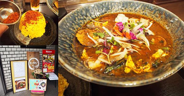 北新地『Soup Curry Nappa(スープカレーなっぱ)』傳說中的超好吃湯咖哩!