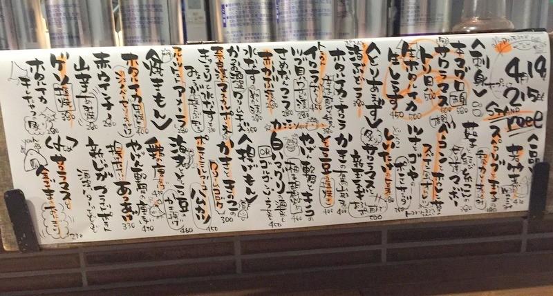 大阪黑門市場STAND MEE立吞店