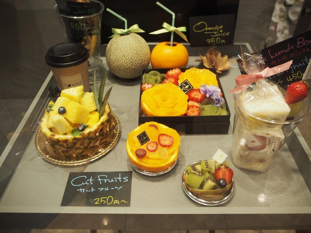新鮮水果甜品