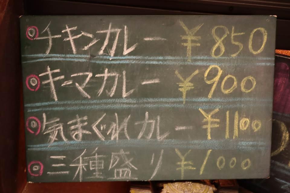 咖哩料理價目表
