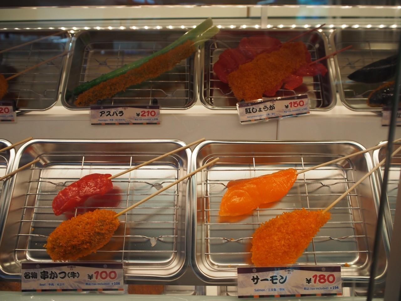 大阪名物好吃便宜炸串横綱