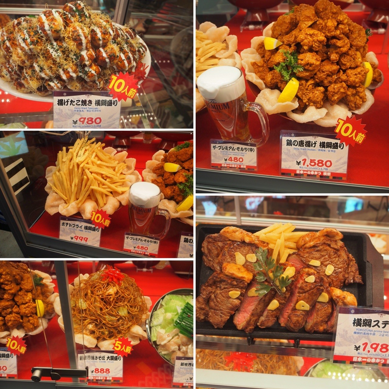 日本大阪超人氣必吃道地美食