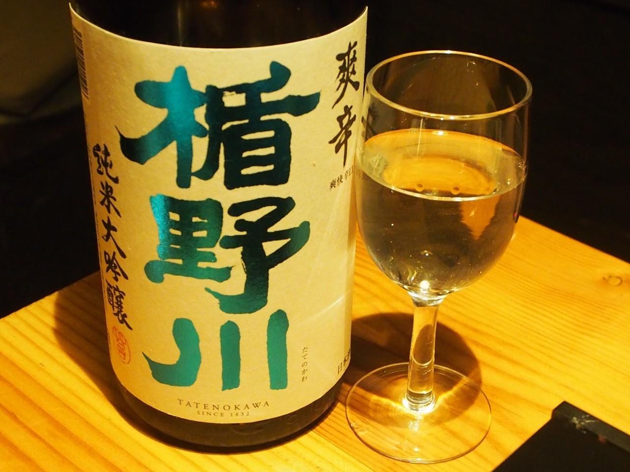 居酒屋日本酒大阪 楯野川