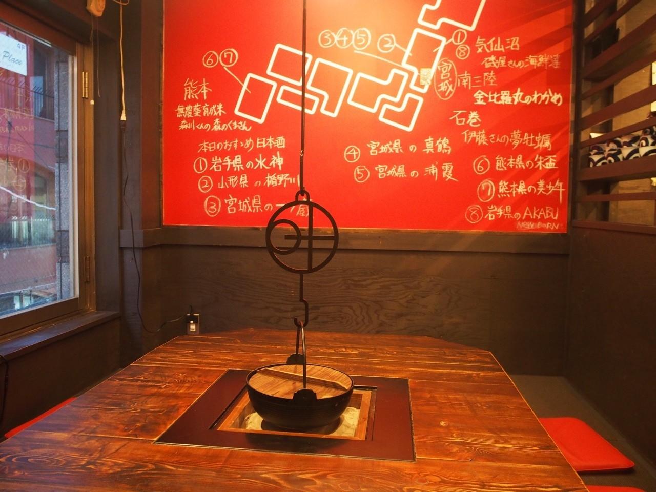 日式坑爐座位