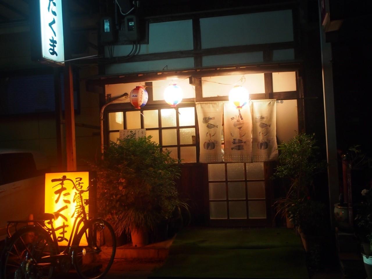 日本大阪中百舌鳥居酒屋